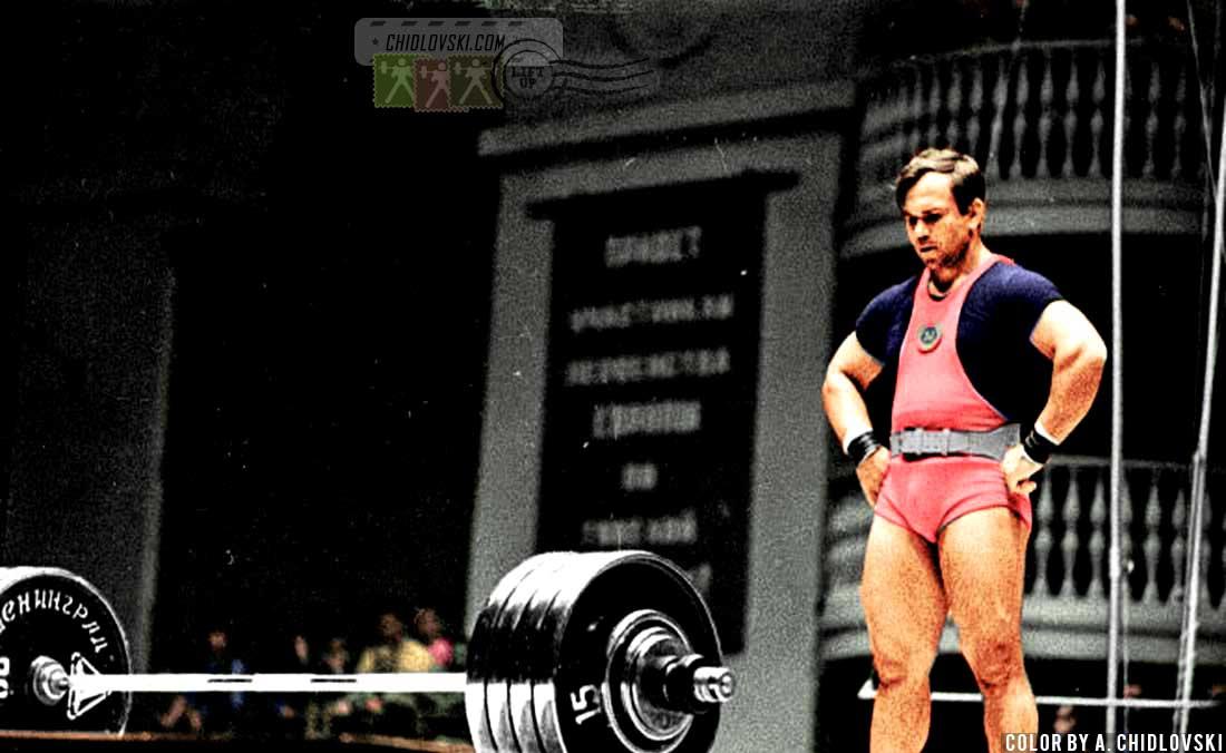 1974 Leningrad (USSR) Weightlifting Championship