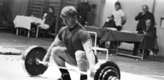 Чемпионы и призеры Ленинграда по тяжелой атлетике 1974