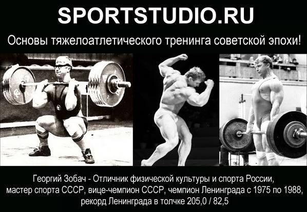 Юные тяжелоатлеты п. им. Морозова