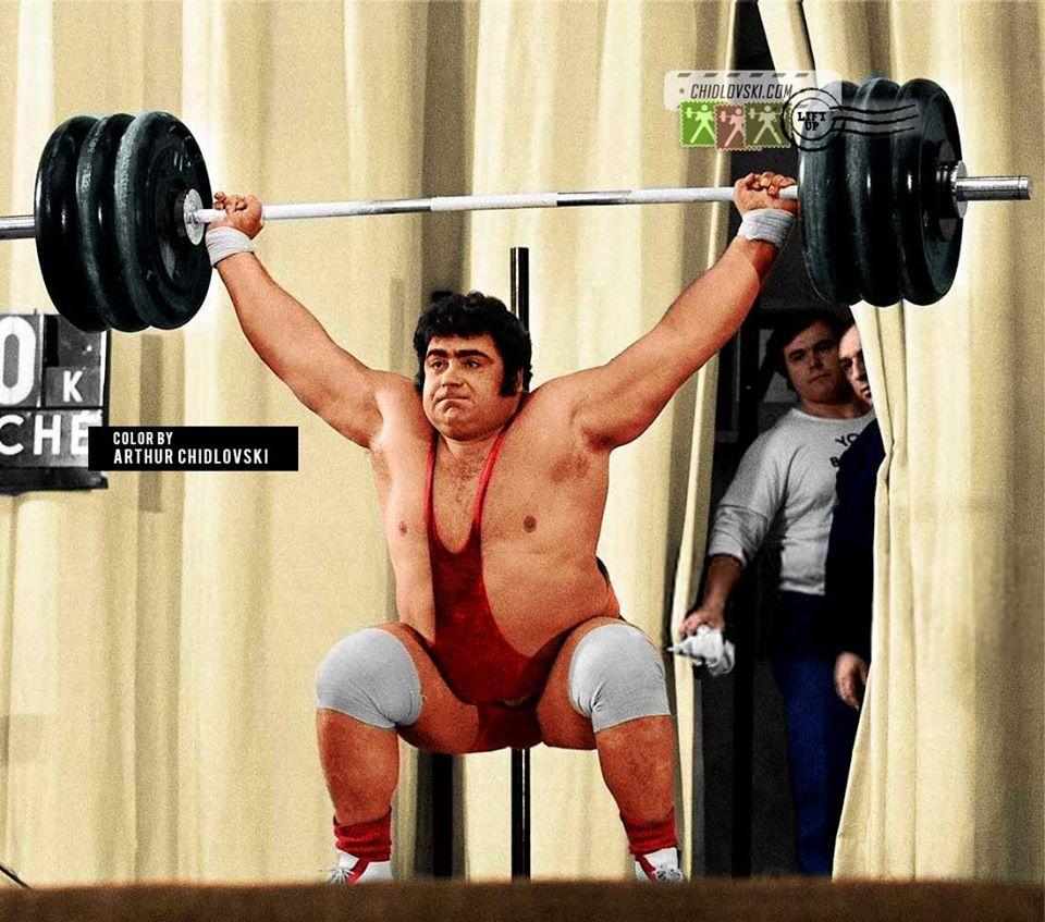 Vasily Alexeev: 7 World Records