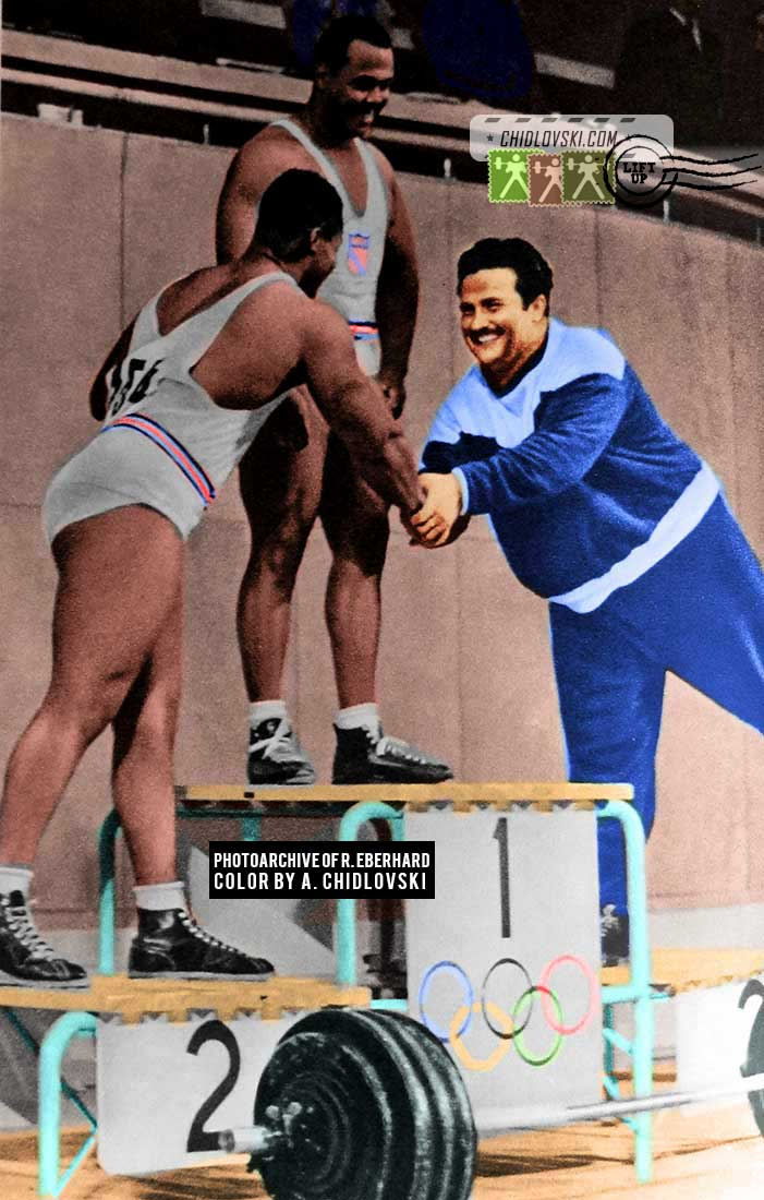 1952 Olympic Weightlifting Grand Finale - Heavyweight