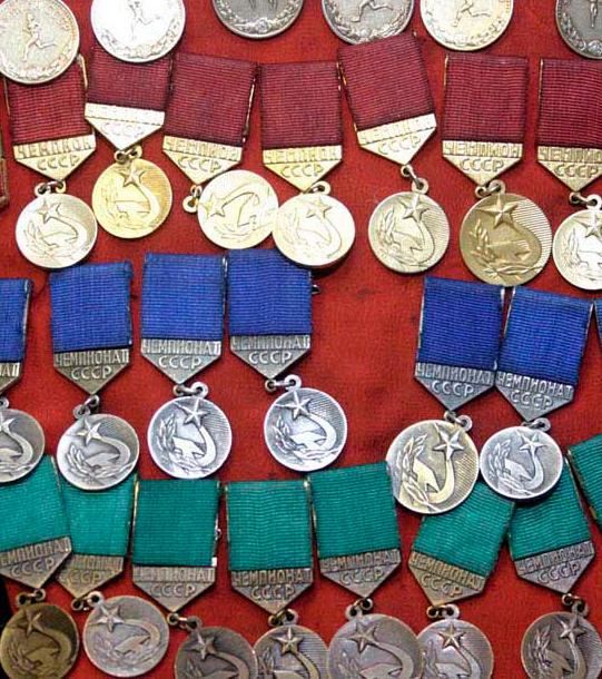 Указ о спортивных медалях и жетонах СССР