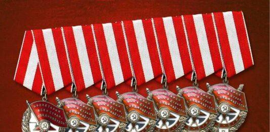 Семикратные кавалеры ордена Красного Знамени