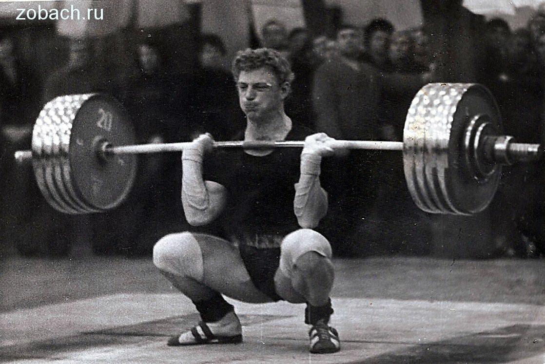 1981 г. Рекорды Ленинграда по тяжелой атлетике
