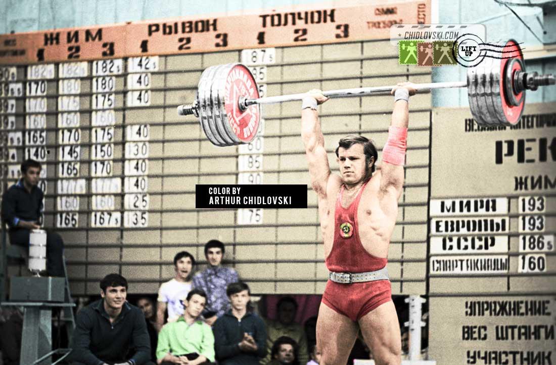 Ретро фото - 1971. Спартакиада народов СССР