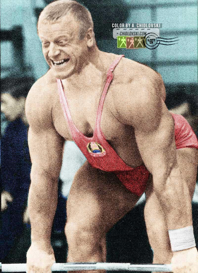 Club 500: Karl Pumpurins (Latvia, USSR) 1970